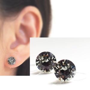"<img src=""comfortable-pierced-look-black-diamond-swarovski-crystal-invisible-clip-on-stud-earrings-miyabigrace.jpg"" alt=""pierced look and comfortable Comfortable and pierced look black diamond Swarovski crystal invisible clip on stud earrings by MiyabiGrace 夾耳環 ノンホールピアス""/>"