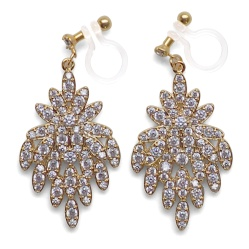"<img src=""comfortable-pierced-look-bridal-wedding-crystal-cz-invisible-clip-on-earrings-miyabigrace2.jpg"" alt=""pierced look and comfortable Comfortable and pierced look bridal wedding cubic zirconia cz crystal pave invisible clip on earrings MiyabiGrace 夾耳環 ノンホールピアス""/>"
