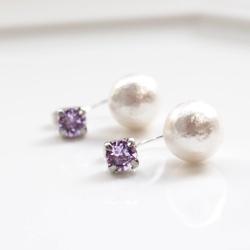Double Sided Light Purple Vioelt Swarovski Crystal & White Cotton Pearl Titanium Earrings for Sensitive Ears, Double Cotton Pearl Earrings