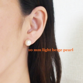 Light beige cotton pearl invisible clip on earrings
