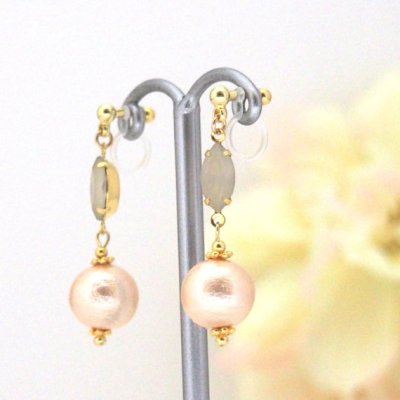 Marquise Crystal and Japanese Light Orange Cotton Pearl Invisible Clip on Earrings2
