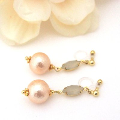 Marquise Crystal and Japanese Light Orange Cotton Pearl Invisible Clip on Earrings4