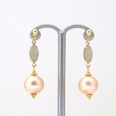 Marquise Crystal and Japanese Light Orange Cotton Pearl Invisible Clip on Earrings5