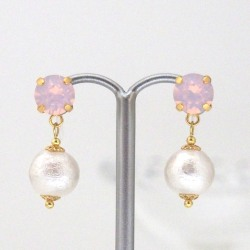 """<img src=""""rosewater-opal-swarovski-crystal-cotton-pearl-invisible-clip-on-earr-5.jpg"""" alt=""""pierced look and comfortable Wedding bridal Rosewater Opal Swarovski Crystals and White Cotton Pearl Invisible Clip on Earrings,Wedding Pearl Clip on Earrings non pierced earrings""""/>"""