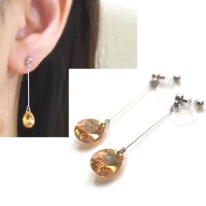 "<img src=""dangle-teardrop-crystal-metallic-sunshine-swarovski-invisible-clip-on-earrings-5.jpg"" alt=""pierced look and comfortable dangle orange crystal metallic sunshine invisible clip on earrings""/>"