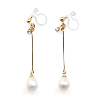 Genuine freshwater pearl are lustrous