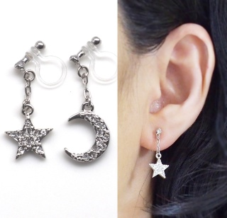 "<img src=""dangle-silver-cystal-pave-rhinestone-moon-and-star-invisible-clip-on-earrings.jpg"" alt=""pierced look and comfortable dangle rhinestone crystal star and moon invisible clip on earrings non pierced earrings""/>"