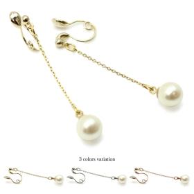 omega clip on earrings