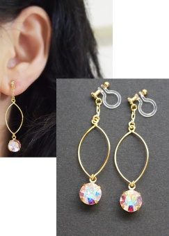 "<img src=""dangle-gold-hoop-and-aurora-borealis-invisible-clip-on-earrings-non-pierced2.jpg"" alt=""pierced look and comfortable wedding bridal dangle gold hoop and Aurora Borealis Invisible Clip On Earrings non pierced non pierced earrings""/>"