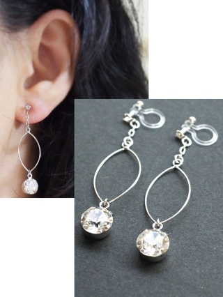 "<img src=""dangle-silver-hoop-and-swarovski-crystal-invisible-clip-on-earrings-non-pierced3.jpg"" alt=""pierced look and comfortable wedding bridal dangle silver hoop and swarovski crystal invisible clip on earrings non pierced non pierced earrings""/>"