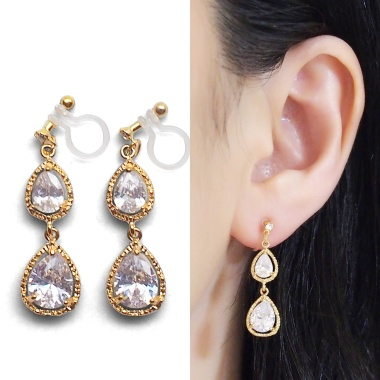"<img src=""bridal-wedding-comfortable-pierced-look-dangle-gold-double-teardrop-cubic-zirconia-cz-crystal-invisible-clip-on-earrings-miyabigrace-e5a4bee880b3e792b0-e5a4bee5bc8fe880b3e792b03.jpg"" alt=""pierced look and comfortable Comfortable and pierced look bridal wedding dangle gold teardrop chandelier cubic zirconia cz crystal invisible clip on earrings bridal jewelry by MiyabiGrace 耳環夾 ノンホールピアス 夾式耳環""/>"