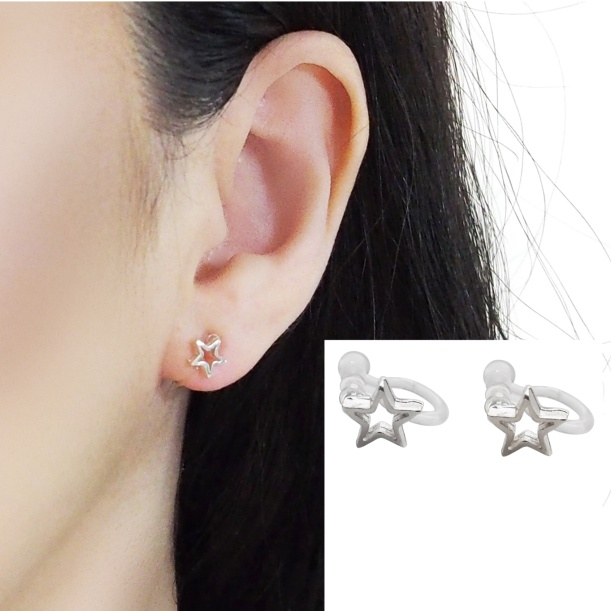 Comfortable pierced look Star sterling silver invisible clip on earrings Miyabi Grace 5.jpg