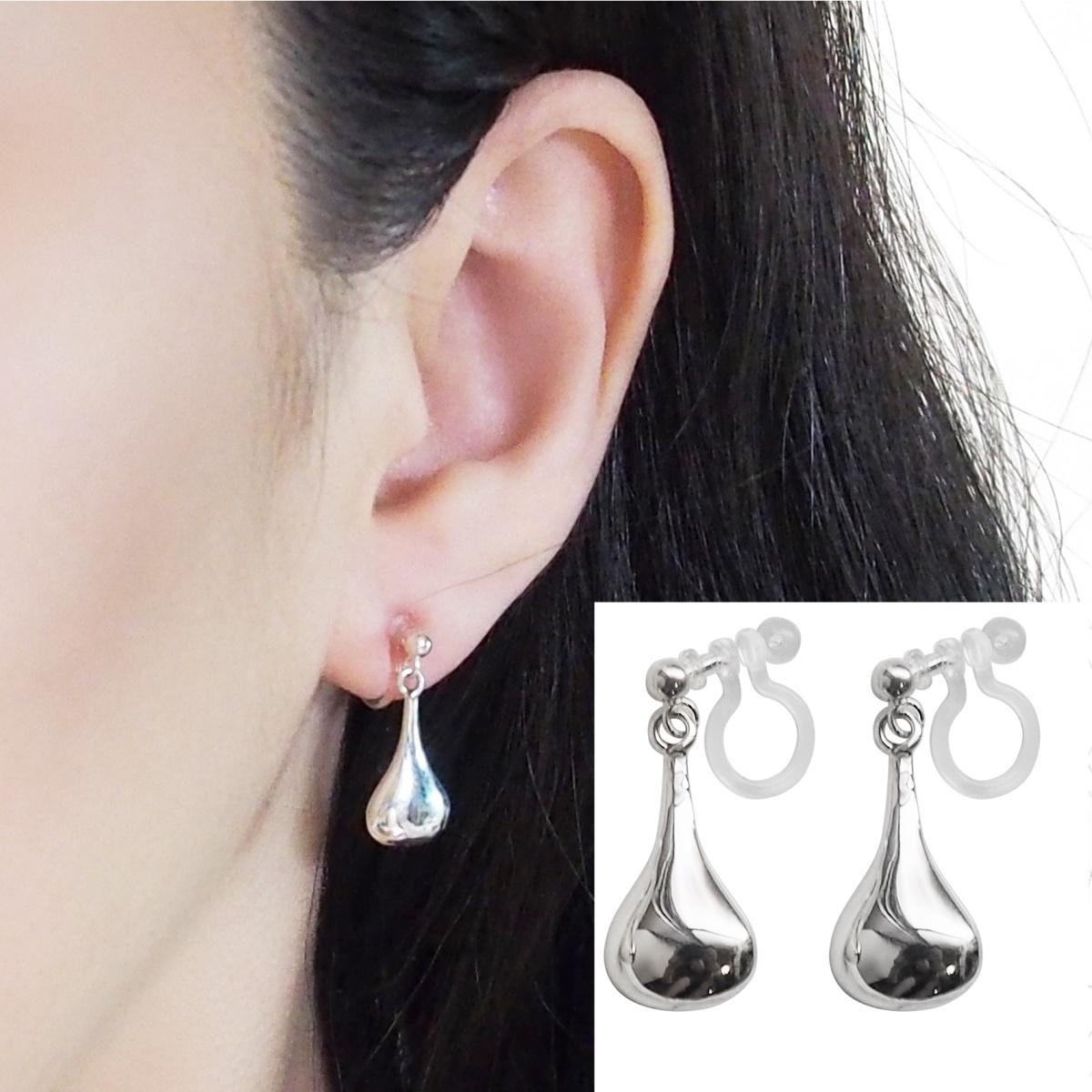 Comfortable pierced look teardrop onion dangle sterling silver invisible clip on earrings Miyabi Grace 6.jpg